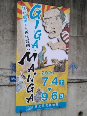 Kimg1328